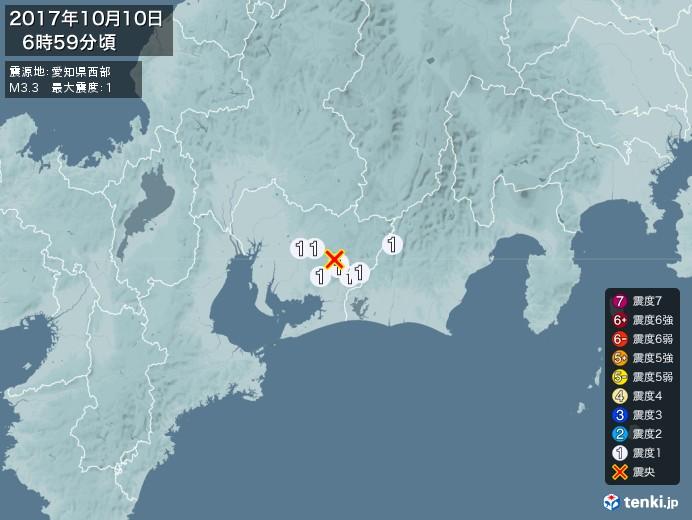 地震情報(2017年10月10日06時59分発生)