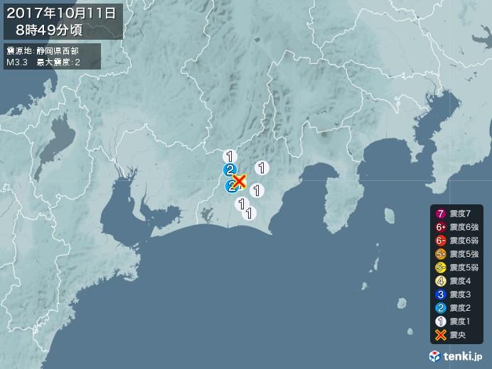 地震情報(2017年10月11日08時49分発生)
