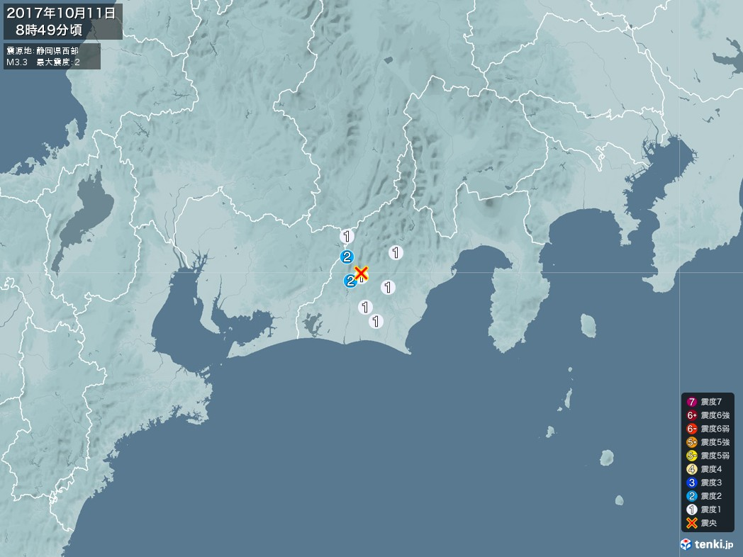 地震情報 2017年10月11日 08時49分頃発生 最大震度:2 震源地:静岡県西部(拡大画像)