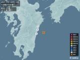2017年10月11日14時27分頃発生した地震