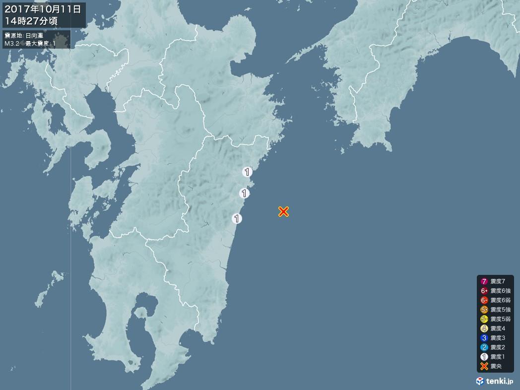 地震情報 2017年10月11日 14時27分頃発生 最大震度:1 震源地:日向灘(拡大画像)