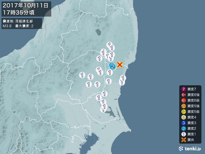 地震情報(2017年10月11日17時35分発生)