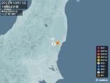 2017年10月11日18時44分頃発生した地震