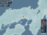 2017年10月13日14時45分頃発生した地震