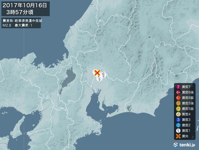 地震情報(2017年10月16日03時57分発生)