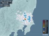 2017年10月18日07時40分頃発生した地震