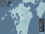 2017年10月18日20時38分頃発生した地震