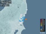 2017年10月19日00時08分頃発生した地震