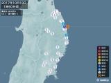 2017年10月19日01時50分頃発生した地震