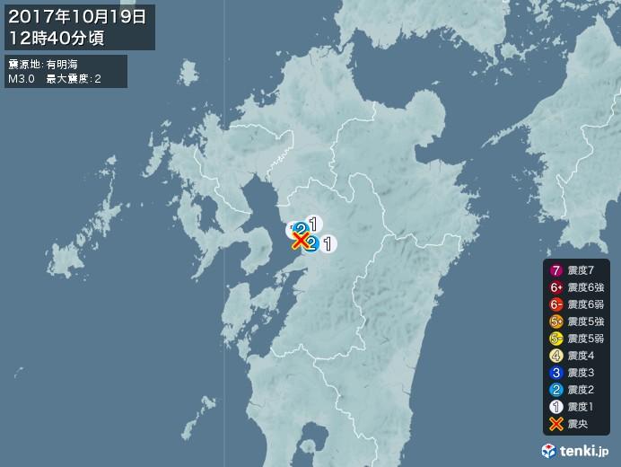 地震情報(2017年10月19日12時40分発生)