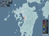 2017年10月19日13時08分頃発生した地震