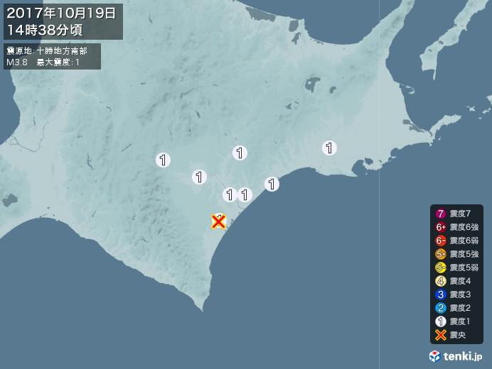 地震情報(2017年10月19日14時38分発生)