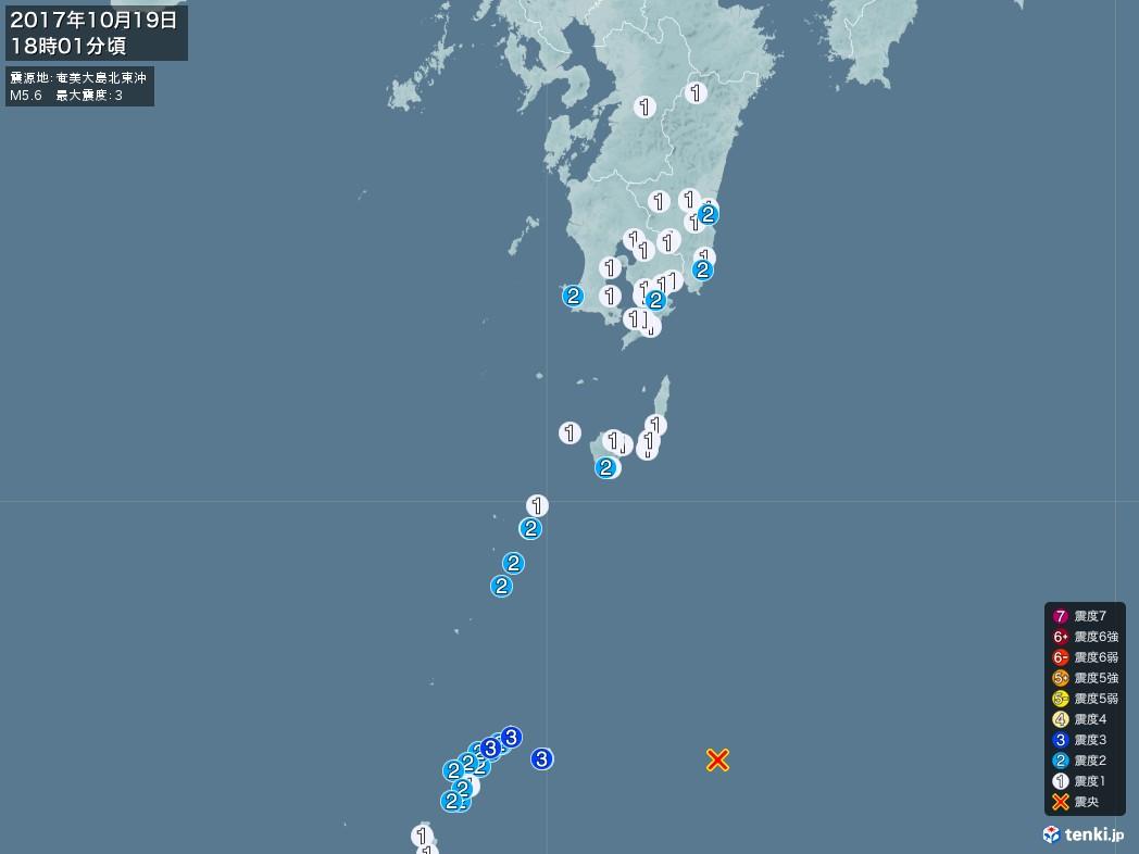 地震情報 2017年10月19日 18時01分頃発生 最大震度:3 震源地:奄美大島北東沖(拡大画像)