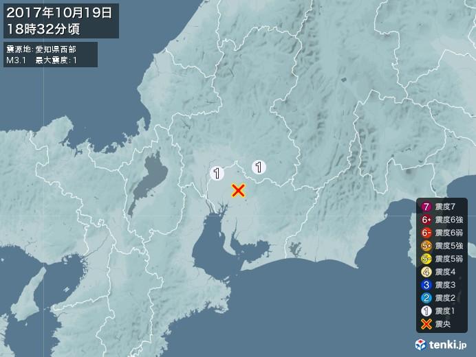 地震情報(2017年10月19日18時32分発生)