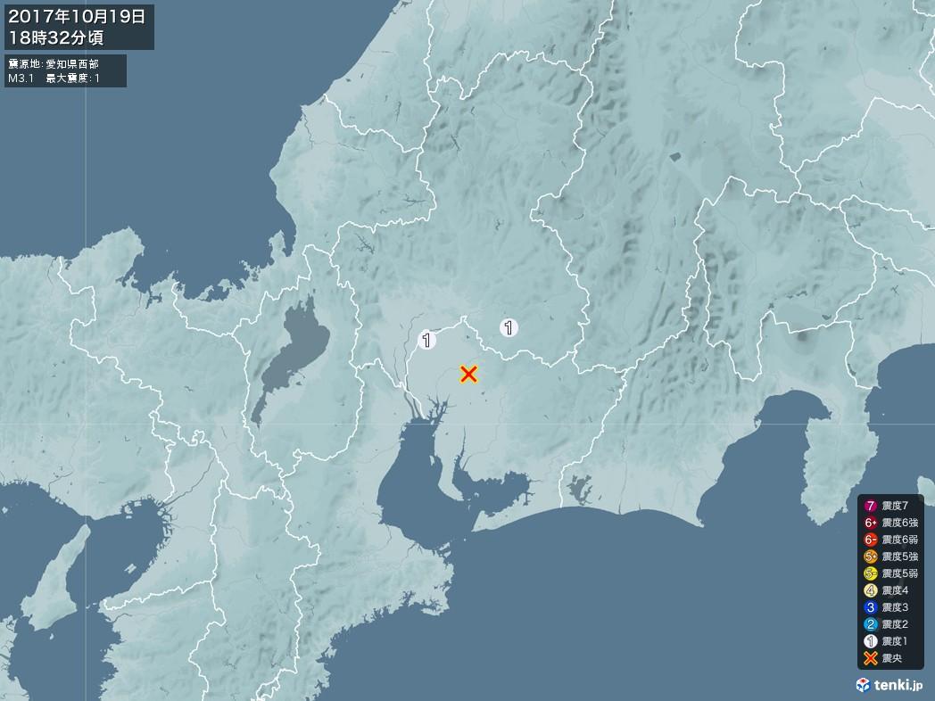 地震情報 2017年10月19日 18時32分頃発生 最大震度:1 震源地:愛知県西部(拡大画像)