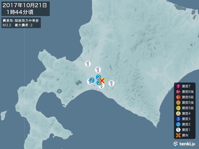 地震情報(2017年10月21日01時44分発生)