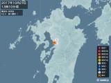 2017年10月21日13時10分頃発生した地震