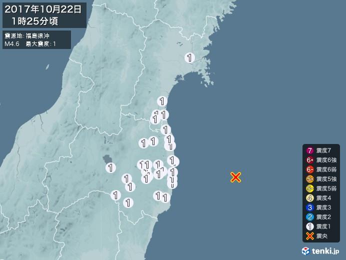 地震情報(2017年10月22日01時25分発生)
