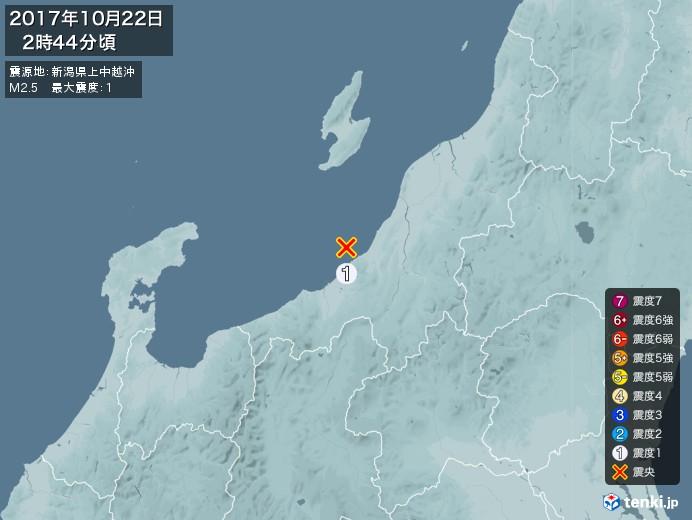 地震情報(2017年10月22日02時44分発生)