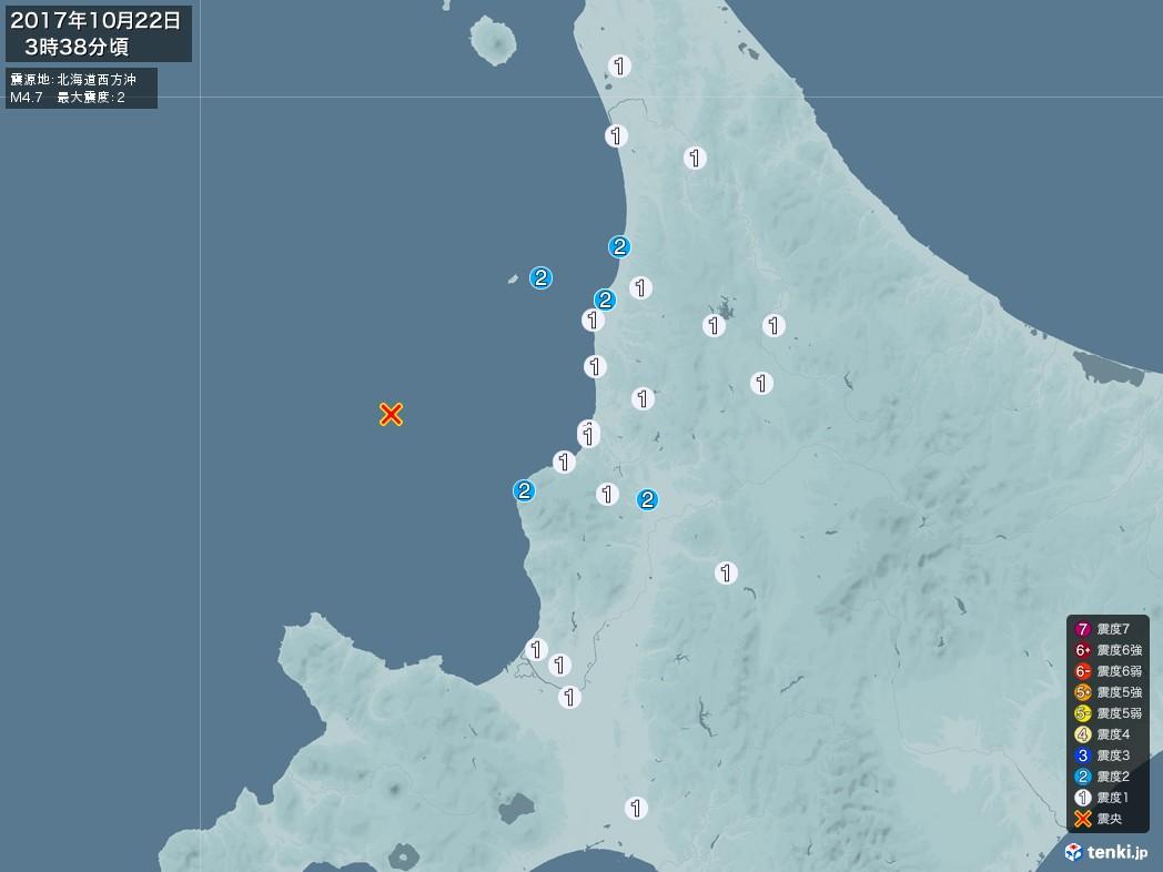 地震情報 2017年10月22日 03時38分頃発生 最大震度:2 震源地:北海道西方沖(拡大画像)