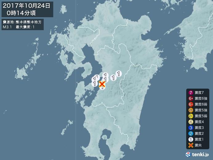 地震情報(2017年10月24日00時14分発生)