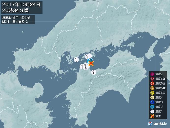 地震情報(2017年10月24日20時34分発生)