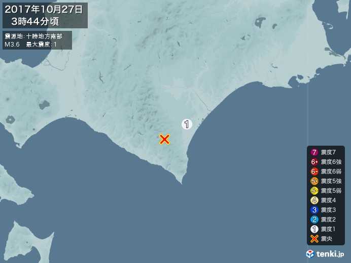 地震情報(2017年10月27日03時44分発生)