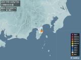 2017年10月27日19時55分頃発生した地震