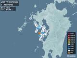 2017年10月28日11時50分頃発生した地震