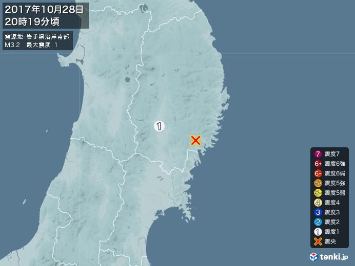 地震情報(2017年10月28日20時19分発生)