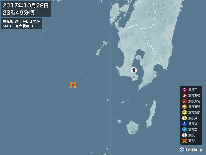 地震情報(2017年10月28日23時49分発生)