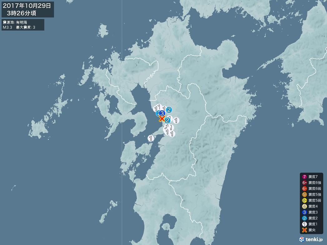 地震情報 2017年10月29日 03時26分頃発生 最大震度:3 震源地:有明海(拡大画像)