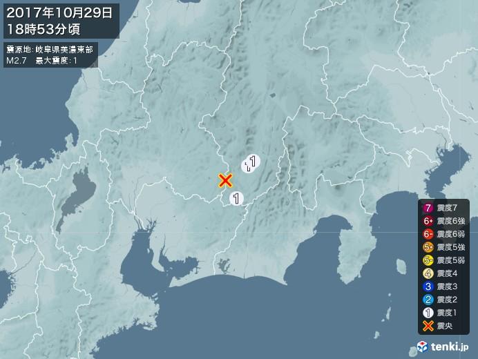 地震情報(2017年10月29日18時53分発生)