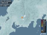 2017年10月29日18時53分頃発生した地震