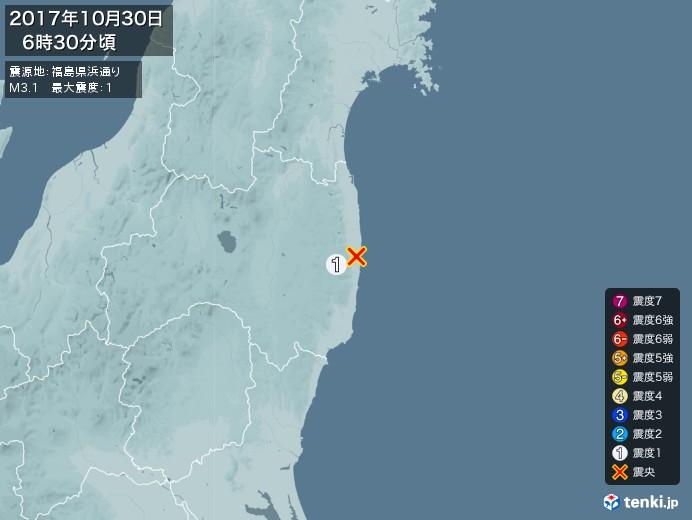 地震情報(2017年10月30日06時30分発生)