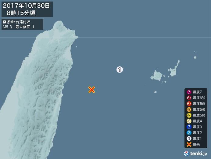 地震情報(2017年10月30日08時15分発生)
