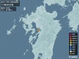 2017年10月30日11時30分頃発生した地震