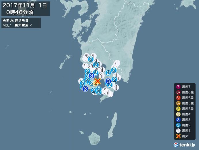 地震情報(2017年11月01日00時46分発生)