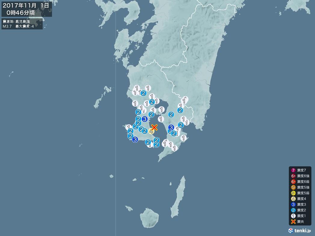地震情報 2017年11月01日 00時46分頃発生 最大震度:4 震源地:鹿児島湾(拡大画像)
