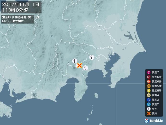 地震情報(2017年11月01日11時40分発生)