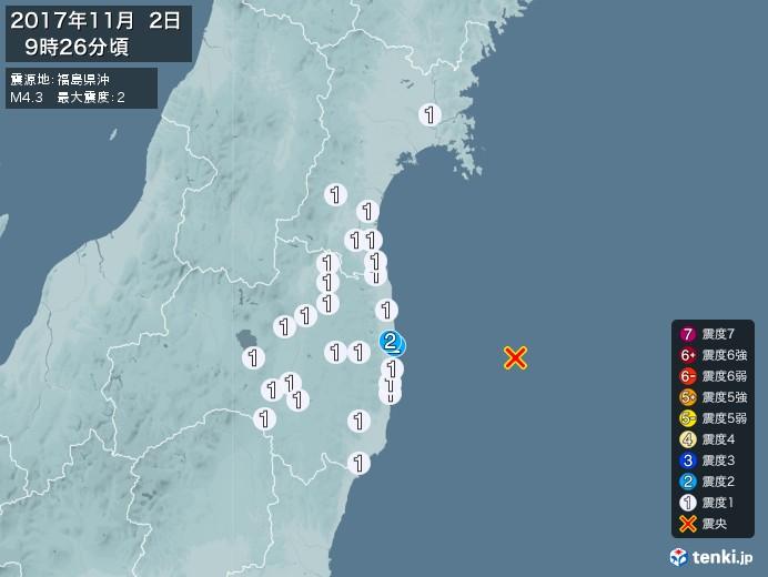 地震情報(2017年11月02日09時26分発生)