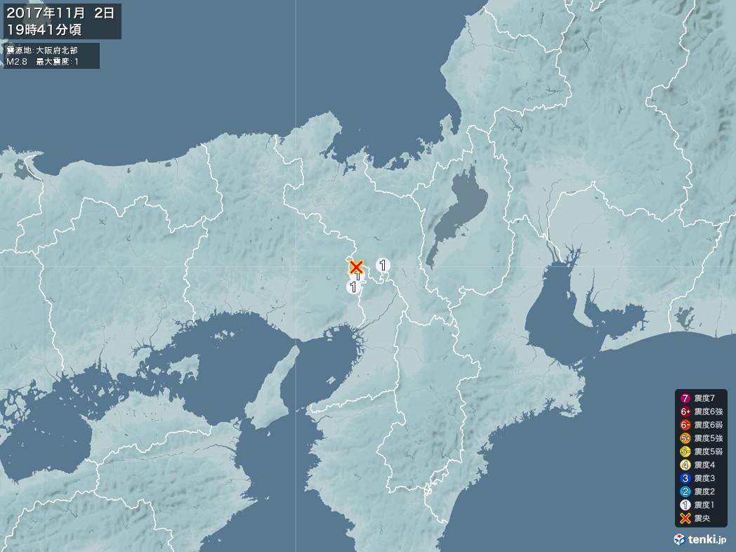 地震情報 2017年11月02日 19時41分頃発生 最大震度:1 震源地:大阪府北部(拡大画像)
