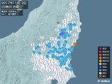 2017年11月02日22時31分頃発生した地震