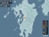 2017年11月03日03時33分頃発生した地震