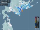 2017年11月03日12時45分頃発生した地震