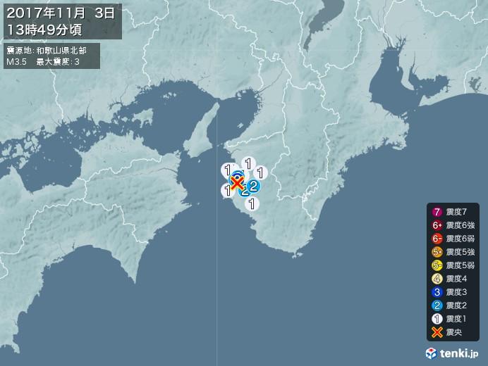 地震情報(2017年11月03日13時49分発生)