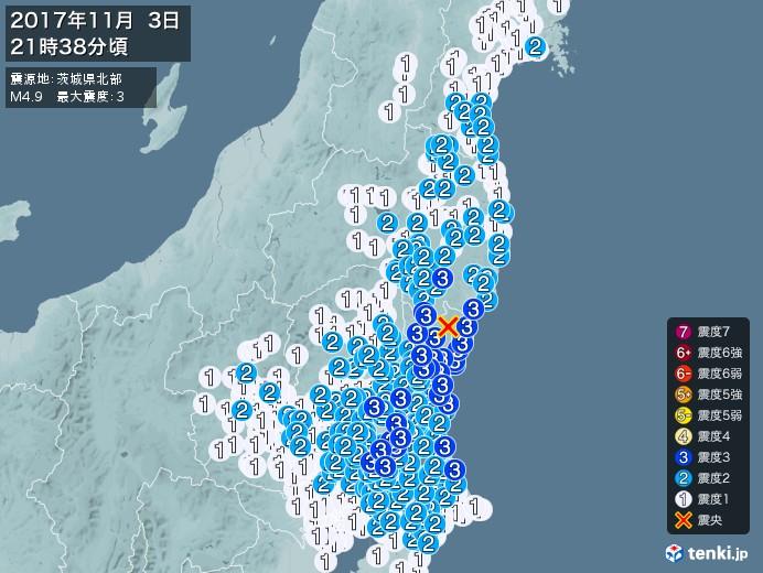 地震情報(2017年11月03日21時38分発生)
