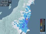 2017年11月03日21時38分頃発生した地震