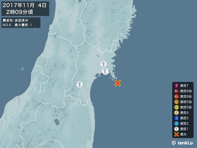 地震情報(2017年11月04日02時09分発生)