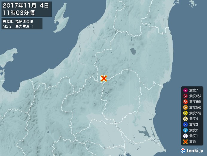 地震情報(2017年11月04日11時03分発生)
